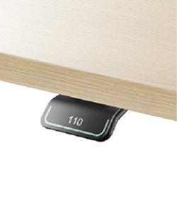 REISS Avaro Steh-Sitz-Tisch intuitives Bedienelement